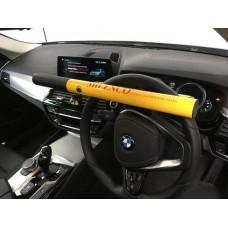 High Security Steering Wheel Lock